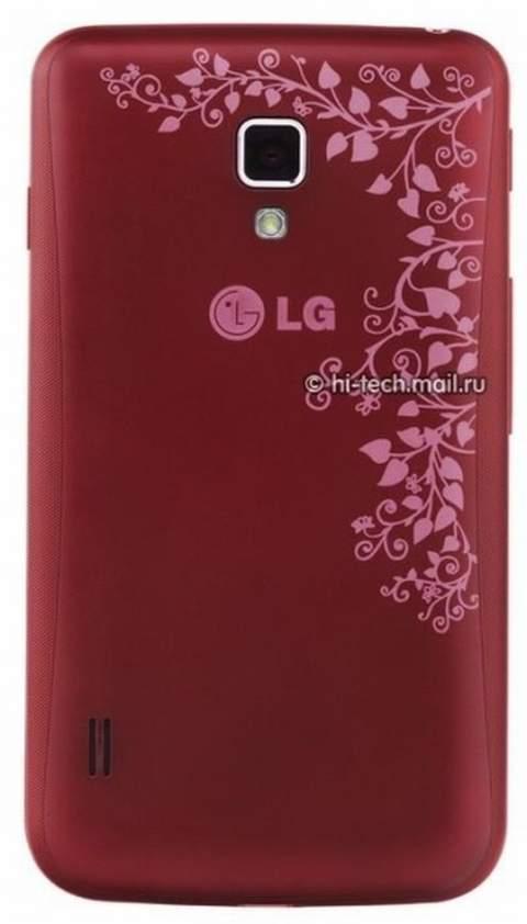 smartphone tam trung optimus l7 ii co them phien ban nu tinh - 1