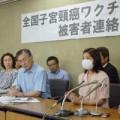 Tin tức - Nhật: Kiến nghị ngừng tiêm vắc xin ung thư cổ tử cung