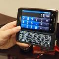Eva Sành điệu - Motorola Droid 5 có bàn phím trượt ngang?