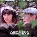 Lộ ảnh cưới hiếm hoi của Lee Hyori