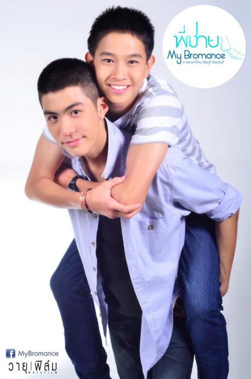 'my bromance' - phim dong tinh nam thai hua hen gay bao - 1