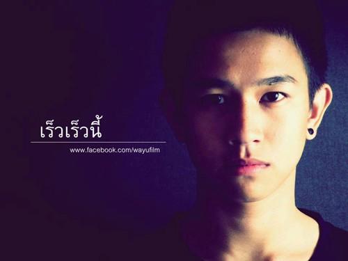 'my bromance' - phim dong tinh nam thai hua hen gay bao - 6