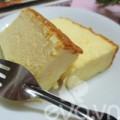 Bếp Eva - Học làm bánh phô mai tươi Nhật Bản