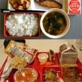 Làm mẹ - Bữa trưa của trẻ vòng quanh thế giới