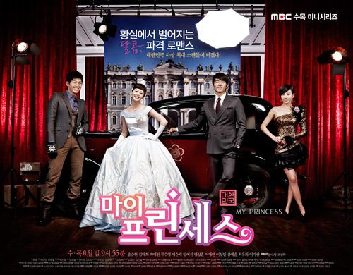 ngam cung dien hoang gia phim 'my princess' - 1