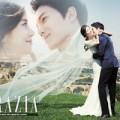 Làng sao - Hé lộ ảnh cưới của cựu Hoa hậu Hàn