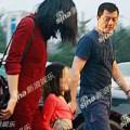 Làng sao - Lý Á Bằng, Vương Phi dẫn con đi chơi Trung thu