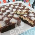 Bếp Eva - Bánh brownie dừa hình bàn cờ