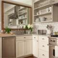 Nhà đẹp - Đau đầu vì gương treo trong... bếp
