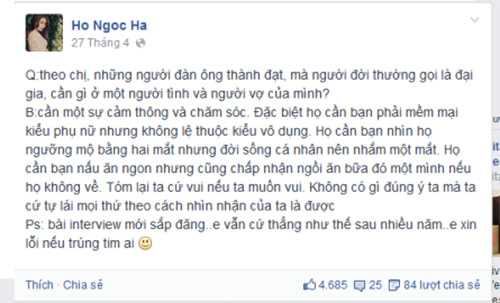 ha ho chia tay quoc cuong - tin don that thiet? - 4