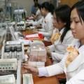 Mua sắm - Giá cả - NHNN lên tiếng việc cho vay ngoại tệ tăng mạnh