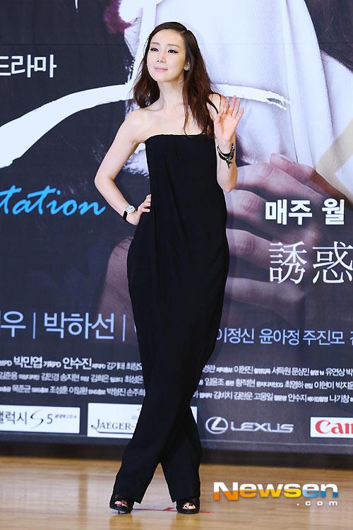 kwon sang woo, choi ji woo tuoi tan tai hop - 8