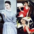 Làng sao - Linh Nga thả dáng quyến rũ bên siêu xe