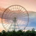 Xem & Đọc - Vòng quay khổng lồ top 10 thế giới tại Đà Nẵng