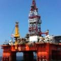 Tin tức - Cảnh sát biển: Giàn khoan Hải Dương 981 đã dịch chuyển