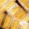 Mua sắm - Giá cả - Vàng tăng mạnh sau tin máy bay MH17 bị rơi