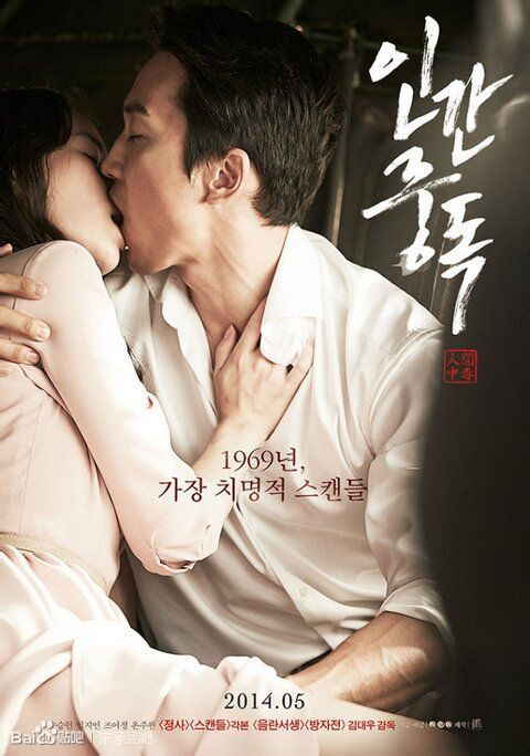 song seung hun - chang lang tu co don - 7