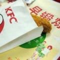 Tin tức - TQ: Kinh hoàng KFC, McDonald's dùng thịt thối