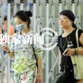 Làng sao - Châu Tấn lẻ bóng tại sân bay sau tuần trăng mật