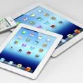 Eva Sành điệu - iPad mini mới sẽ mỏng hơn 30%