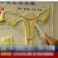 Sức khỏe - Khám dạ dày, người đàn ông phát hiện mình là nữ