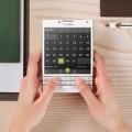 Eva Sành điệu - Blackberry xác nhận Passport phiên bản trắng ngọc trai