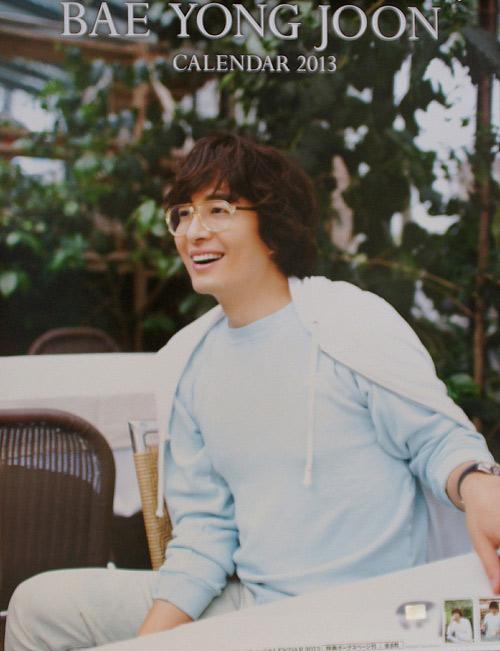 """bae yong joon bi gia dinh ban gai """"xem thuong"""" - 1"""