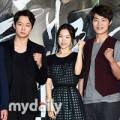 Làng sao - Dàn sao khủng tới ủng hộ Park Yoo Chun
