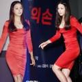 Làng sao - Hoa hậu Honey Lee khoe vòng 1 đẫy đà