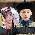 """Làng sao - Sao """"Tân Hoàn Châu Cách Cách"""" chuẩn bị kết hôn"""