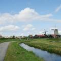 Đến Hà Lan  & quot;đánh nhau & quot; với cối xay gió