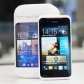 Eva Sành điệu - Mở hộp HTC Desire 210 giá 2,3 triệu đồng