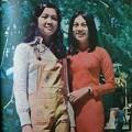 Làm đẹp - Ảnh hiếm về nhan sắc phụ nữ Việt những năm 1970