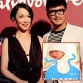 Làng sao - Ngắm trộm bức ảnh đầu tiên của con trai Phạm Văn Phương