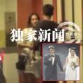 Làng sao - Vợ chồng Châu Tấn tay trong tay tình tứ