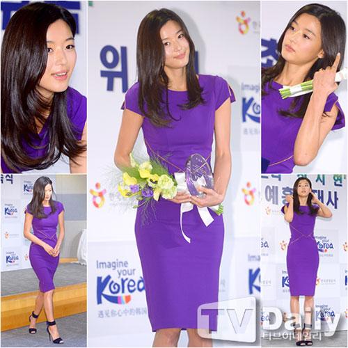 jeon ji hyun lam dai su du lich han quoc - 1