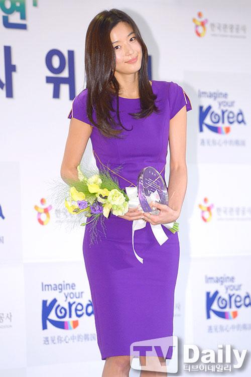 jeon ji hyun lam dai su du lich han quoc - 2