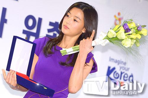 jeon ji hyun lam dai su du lich han quoc - 4
