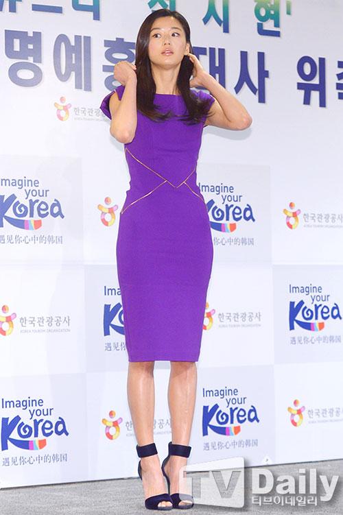 jeon ji hyun lam dai su du lich han quoc - 5