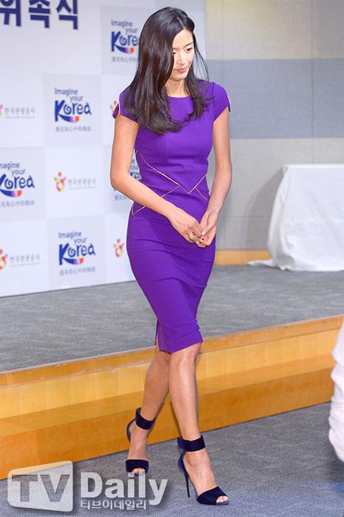 jeon ji hyun lam dai su du lich han quoc - 6