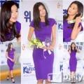 Làng sao - Jeon Ji Hyun làm Đại sứ du lịch Hàn Quốc
