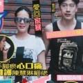 Làng sao - Á hậu Hongkong tố bạn trai hành hung