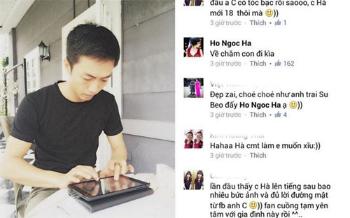 "quoc cuong ""nhan lenh"" vo goi ve cham subeo - 1"