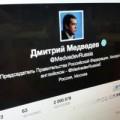 """Tin tức - Thủ tướng Nga tuyên bố """"từ chức"""" trên Twitter"""