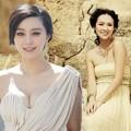 Làng sao - Top 10 nữ thần đẹp nhất Trung Quốc 2014