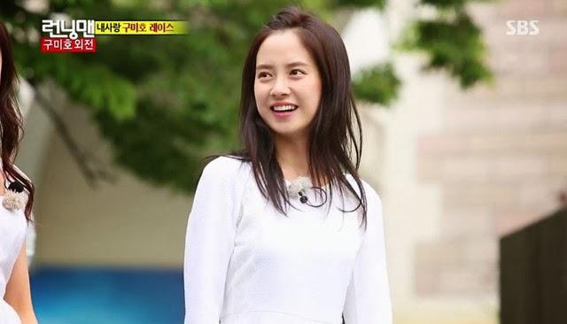 Choi Young Do của The Heirs sẽ sang VN vào tháng 9-5