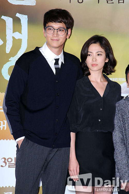 song hye kyo lan dau xuat hien sau scandal tron thue - 5