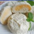 Bếp Eva - Bánh bao nhân custard lạ miệng, hấp dẫn