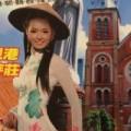 Thời trang - Mai Phương Thúy duyên dáng trên bìa sách Hong Kong