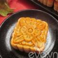 Bếp Eva - Cách làm bánh Trung thu nướng nhân sữa dừa